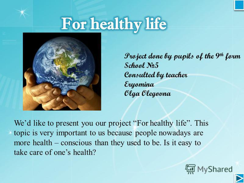 Project done by pupils of the 9 th form School 5 Consulted by teacher Eryomina Olga Olegovna Wed like to present you our project For healthy life. This topic is very important to us because people nowadays are more health – conscious than they used t