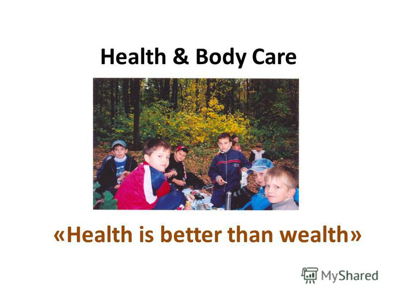 Health & Body Care «Health is better than wealth»