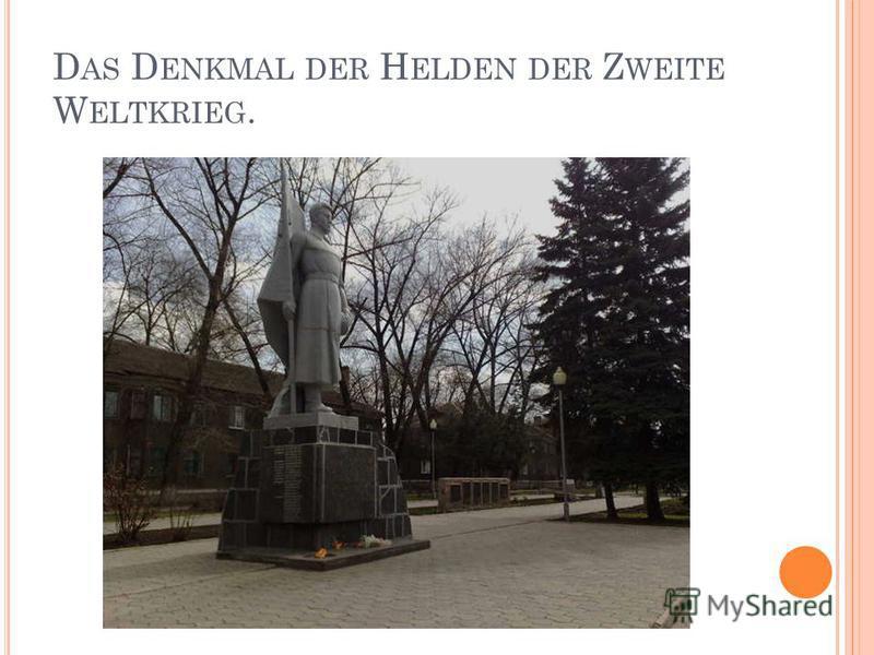 D AS D ENKMAL DER H ELDEN DER Z WEITE W ELTKRIEG.