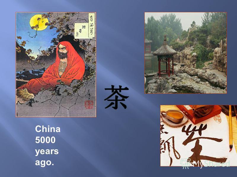 China 5000 years ago.