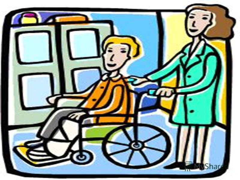 Procedimiento 1.Recibir la h.c y la orden de hospitalización, asegurándose que corresponda al pcte. 2.Saludar al pcte llamándolo por su nombre y apellido. 3.Si el pcte llega en silla de ruedas o camilla, colocarlo en la cama. Si llega caminando hacer