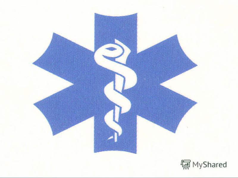 JHON C. BURBANO M. MD jhonburbano97@hotmail.com www.enfermeriaintec.ucoz.es