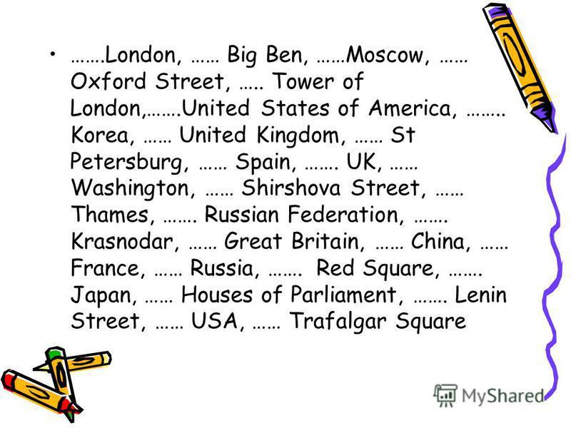 …….London, …… Big Ben, ……Moscow, …… Oxford Street, ….. Tower of London,…….United States of America, …….. Korea, …… United Kingdom, …… St Petersburg, …… Spain, ……. UK, …… Washington, …… Shirshova Street, …… Thames, ……. Russian Federation, ……. Krasnoda