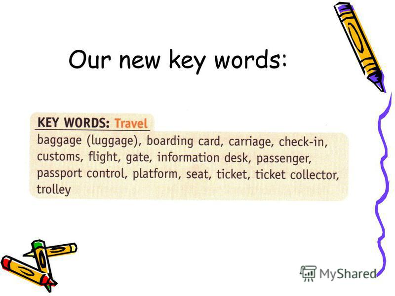 Our new key words: