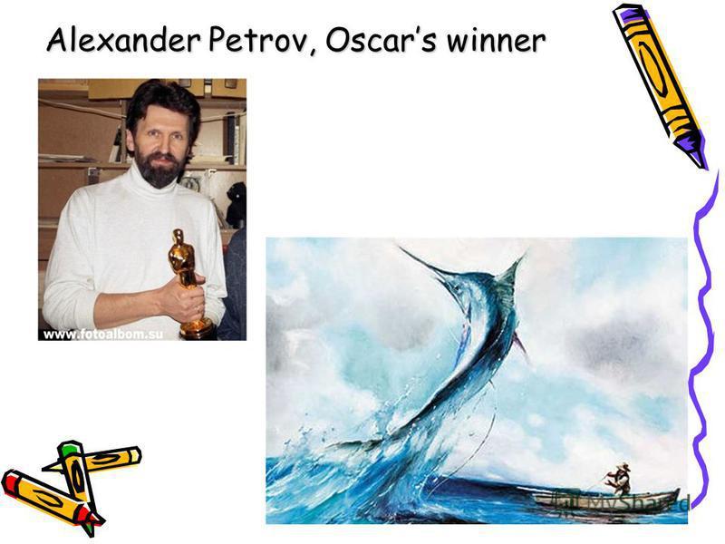 Alexander Petrov, Oscars winner