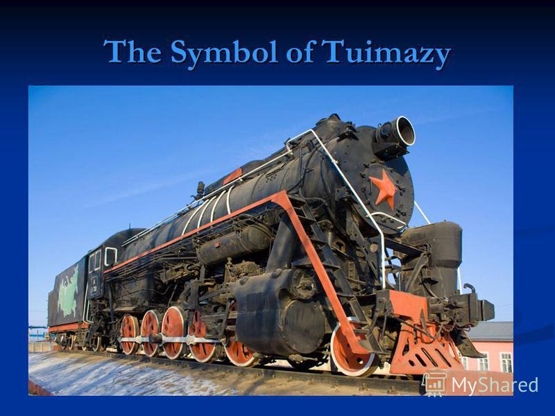 The Symbol of Tuimazy