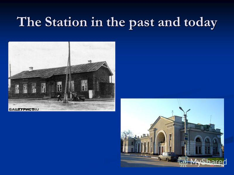 The Station in the past and today