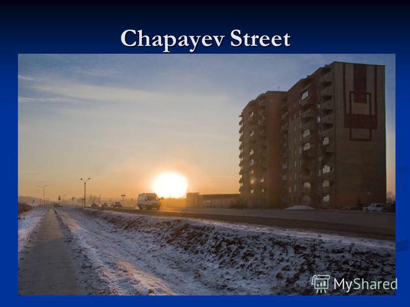 Chapayev Street