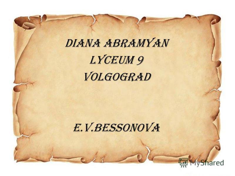 Diana Abramyan Lyceum 9 Volgograd E.V.Bessonova