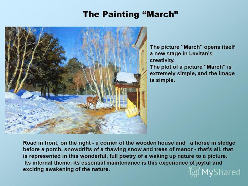 The Painting March The picture