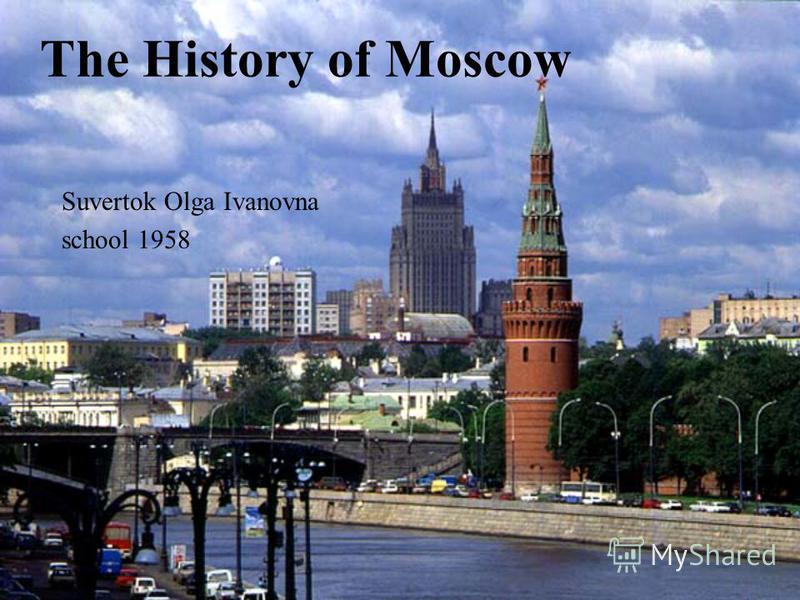 The History of Moscow Suvertok Olga Ivanovna school 1958