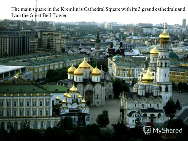 The main square in the Kremlin is Cathedral Square with its 3 grand cathedrals and Ivan the Great Bell Tower.