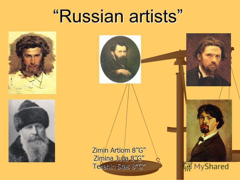 Russian artists Zimin Artiom 8G Zimina Julia 8G Terehin Stas 8G