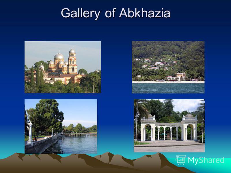 Gallery of Abkhazia