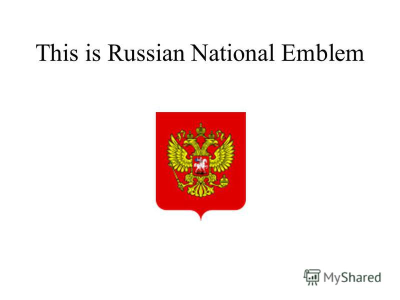 This is Russian National Emblem