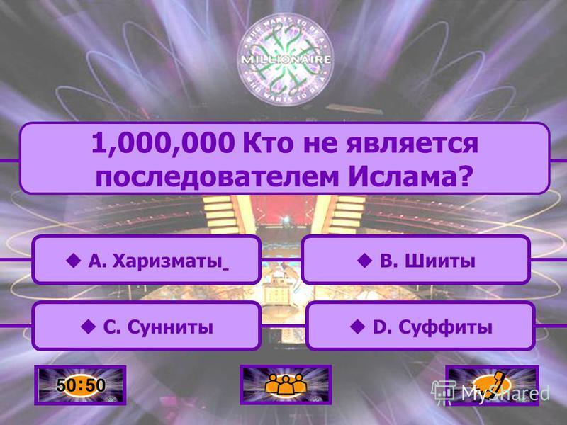 D. 500,000 Гиюр