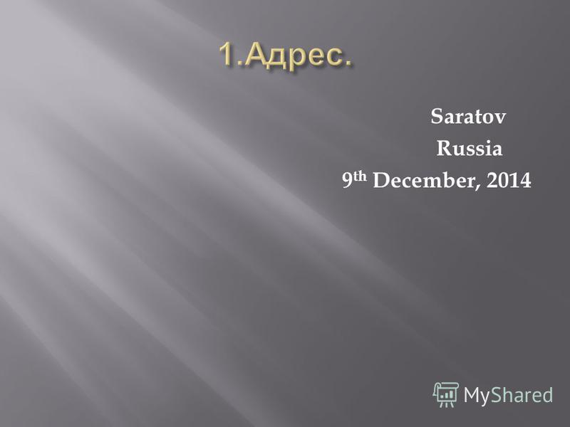 Saratov Russia 9 th December, 2014