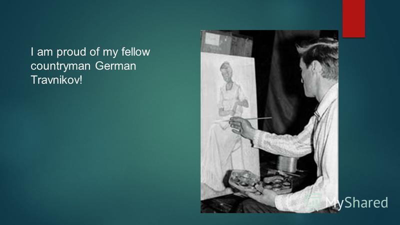 I am proud of my fellow countryman German Travnikov!