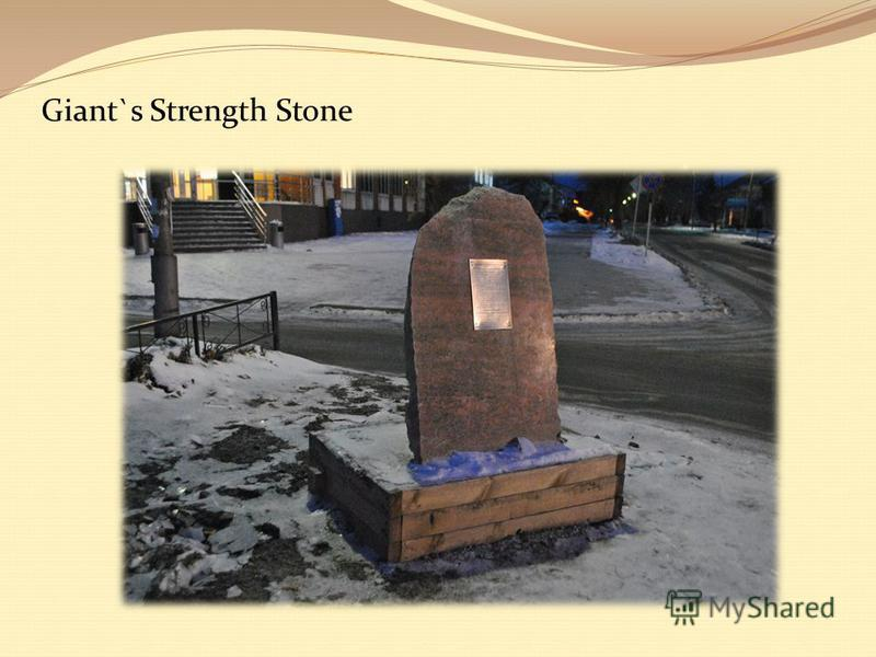 Giant`s Strength Stone