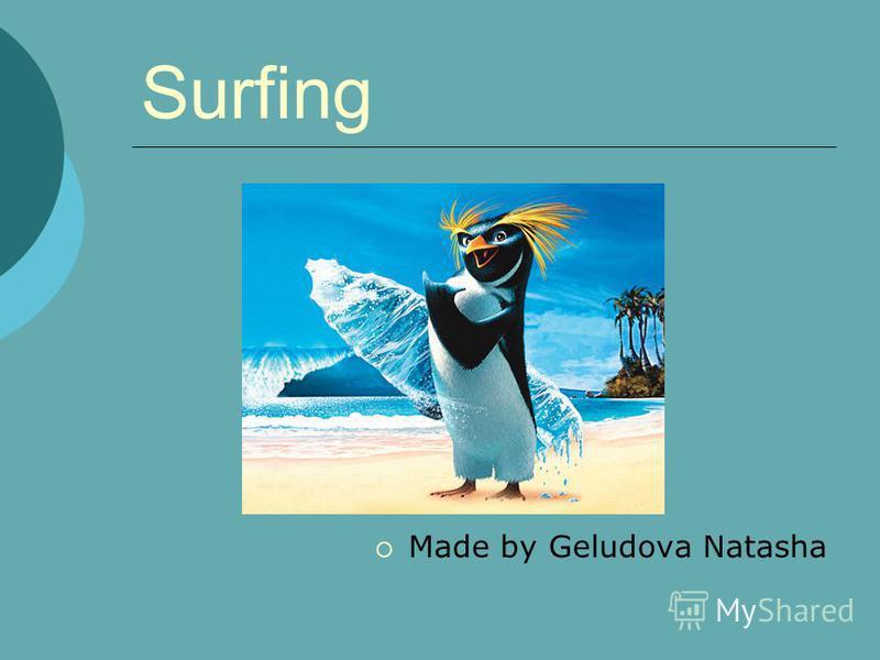 Surfing Made by Geludova Natasha