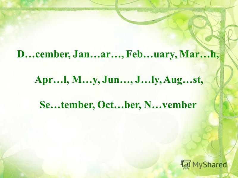 D…cember, Jan…ar…, Feb…uary, Mar…h, Apr…l, M…y, Jun…, J…ly, Aug…st, Se…tember, Oct…ber, N…vember