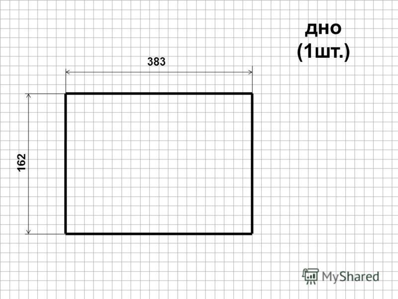 162 383 дно (1 шт.)