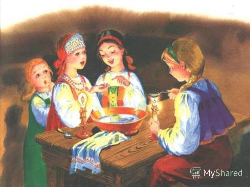Пришла Коляда Накануне Рождества. Дайте коровку, Масляну головку! А дай Бог тому, Кто в этом дому! Ему рожь густа, Рожь ужиниста; Ему с колоса осьмина, Из зерна ему коврига, Из полу зерна – пирог. Наделил бы вас Господь И житьём, и бытьём, И богатств