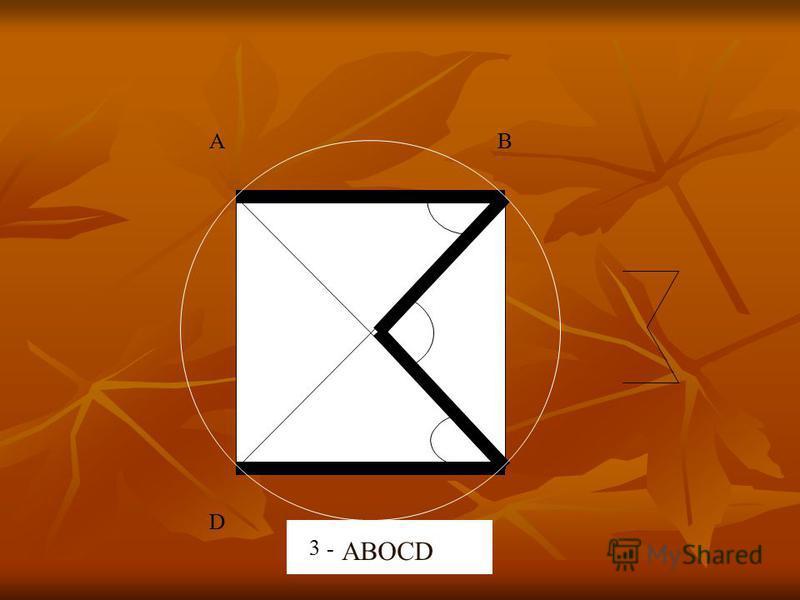 BA D 3 - ABОСD
