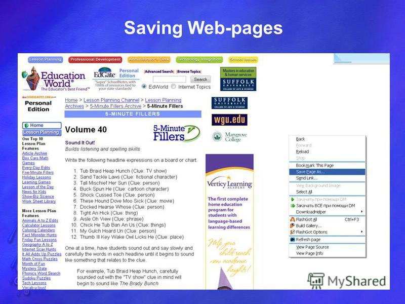 Saving Web-pages