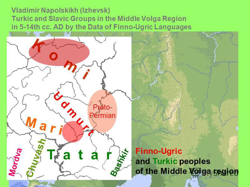 Vladimir Napolskikh (Izhevsk) Turkic and Slavic Groups in the Middle Volga Region in 5-14th сс. AD by the Data of Finno-Ugric Languages K o m i U d m u r t M a r i T a t a r Chuvash Finno-Ugric and Turkic peoples of the Middle Volga region Mordva Bas