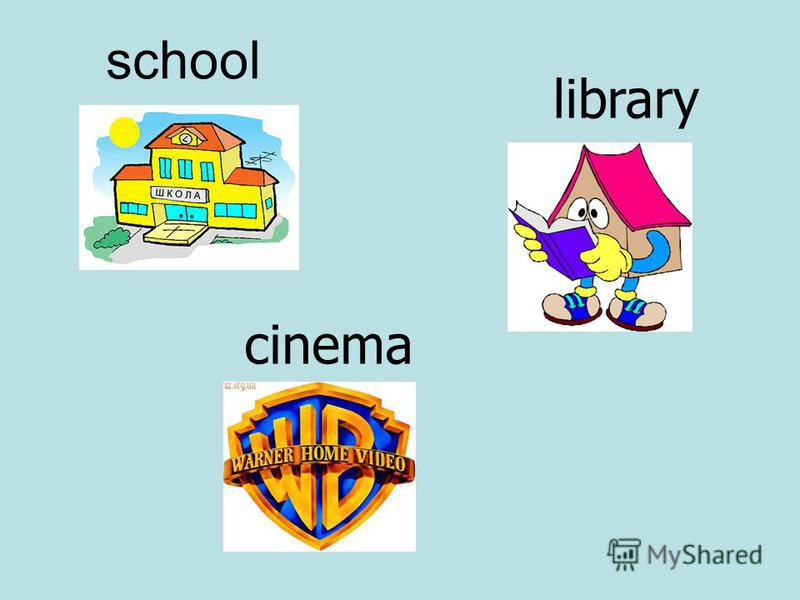 school cinema library