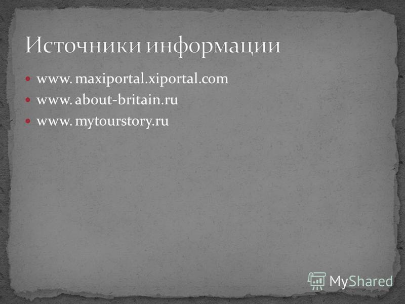 www. maxiportal.xiportal.com www. about-britain.ru www. mytourstory.ru