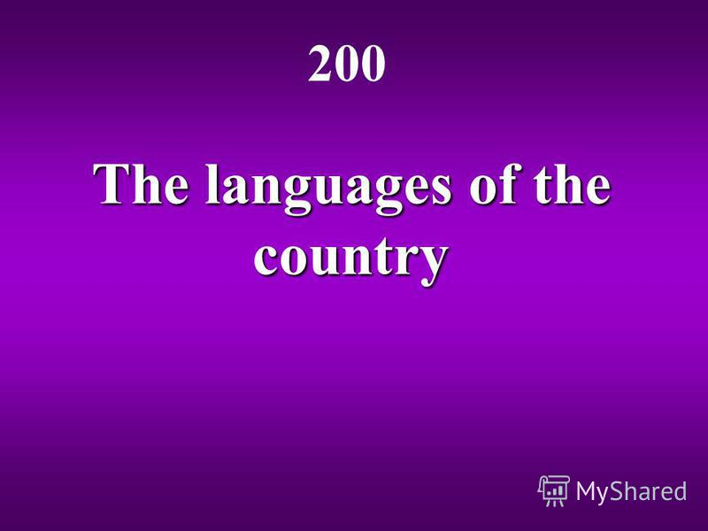 The languages of the country 200