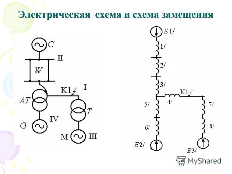 Электрическая схема и схема замещения