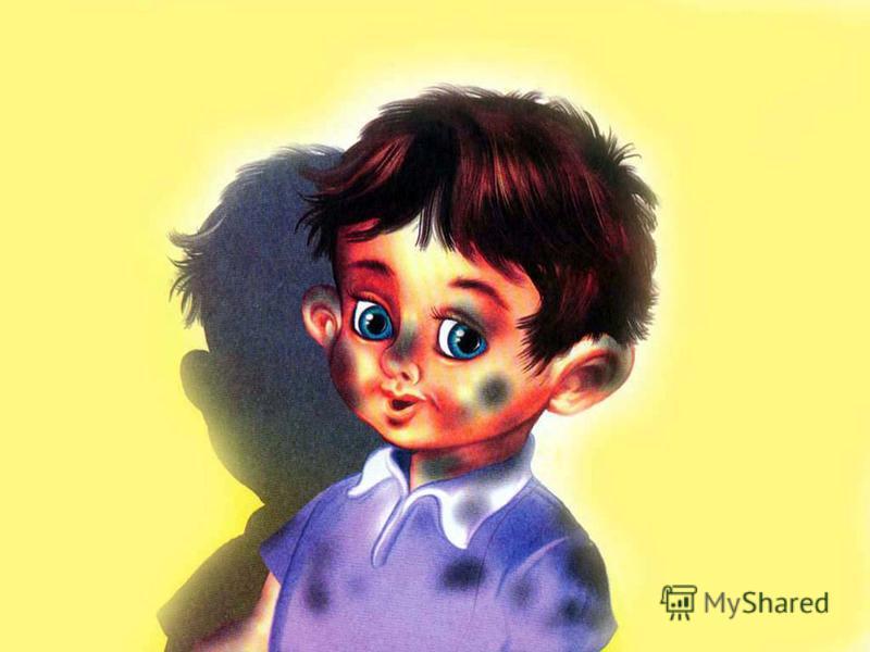 Если сын чернее ночи, Грязь лежит на рожице,- Ясно, это ПЛОХО ОЧЕНЬ Для ребячьей кожицы.