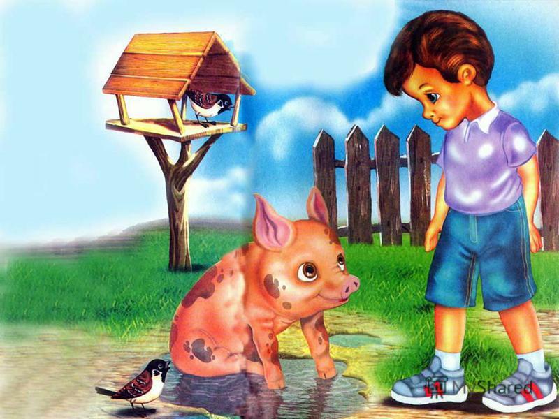 Помни это каждый сын, Знай любой ребёнок: Вырастет из сына свин, Если сын – свинёнок.