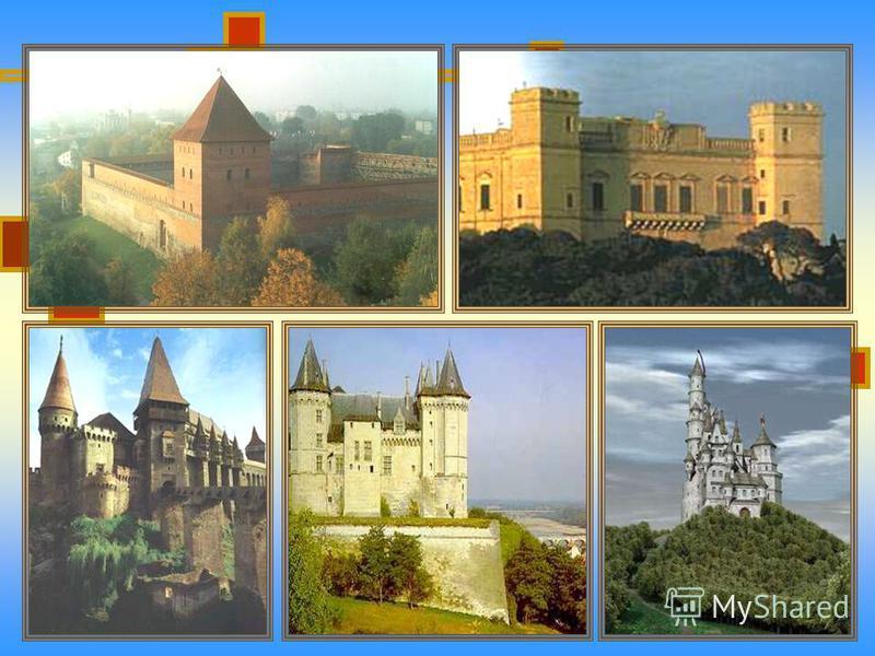 Донжон – самая высокая и большая башня замка, в которой феодал укрывался во время осады.