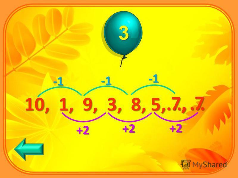 2 1, 9, 2, 8, 3, 7,..., 4, 6 +1 +1 +1...