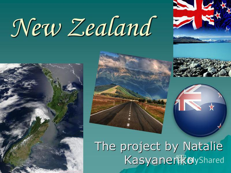 New Zealand The project by Natalie Kasyanenko