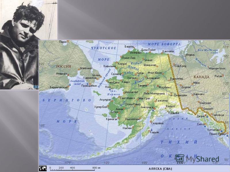 В 1897 году на севере Америки, в Клондайке, нашли золото. Дикие просторы Аляски, страны Белого безмолвия, пустынной и холодной, вдруг показались землёй богатой и щедрой тысячам бедняков и тем, кого называют прирождёнными романтиками. Американец Джек