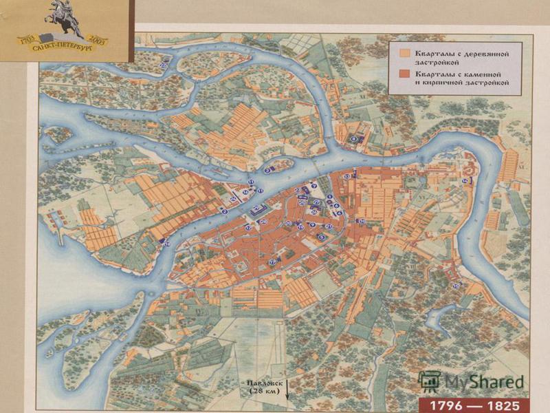 Карта Санкт-Петербурга- первоначальный вид