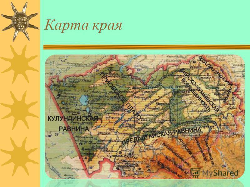 Карта края