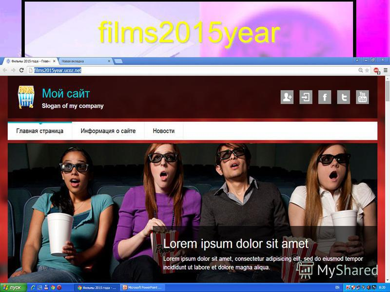 films2015year