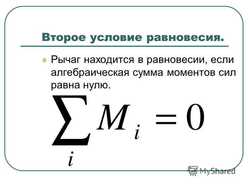 Как найти алгебраическую сумму pascal