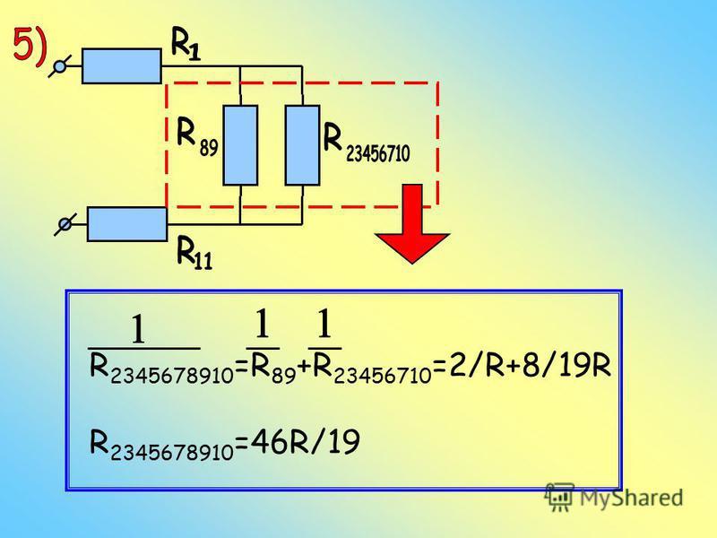 R 2345678910 =R 89 +R 23456710 =2/R+8/19R R 2345678910 =46R/19