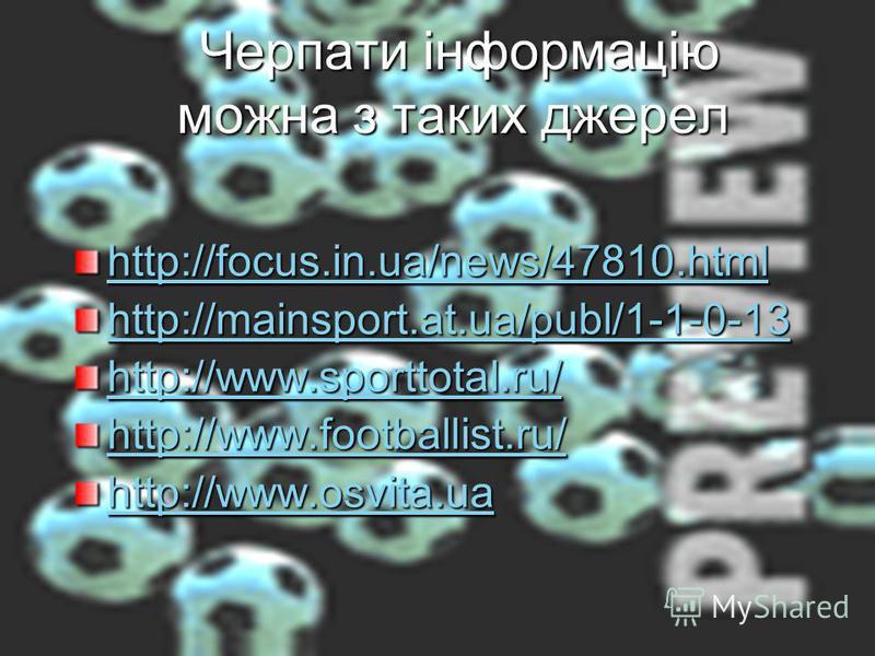 Черпати інформацію можна з таких джерел Черпати інформацію можна з таких джерел hhhh tttt tttt pppp :::: //// //// ffff oooo cccc uuuu ssss.... iiii nnnn.... uuuu aaaa //// nnnn eeee wwww ssss //// 4444 7777 8888 1111 0000.... hhhh tttt mmmm llll hhh