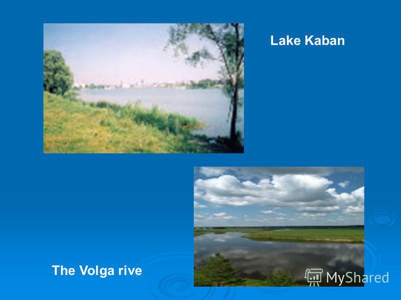 Lake Kaban The Volga rive