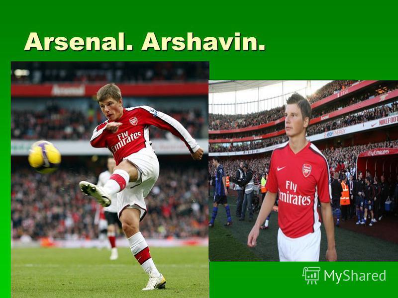 Arsenal. Arshavin.