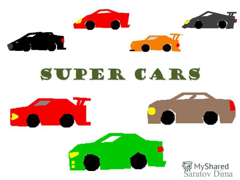 Super cars Saratov Dima