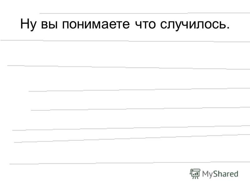 Мульт делал: Арсений Соболев
